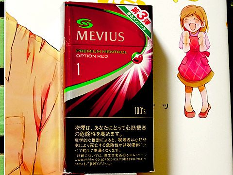 MEVIUS Premium Menthol Option Red 1 100's