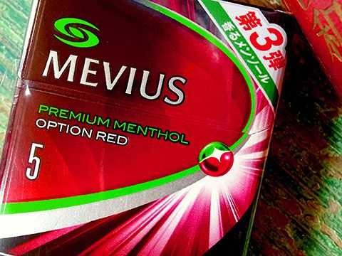 MEVIUS Premium Menthol Option Red 5