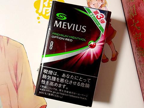 MEVIUS Premium Menthol Option Red 8