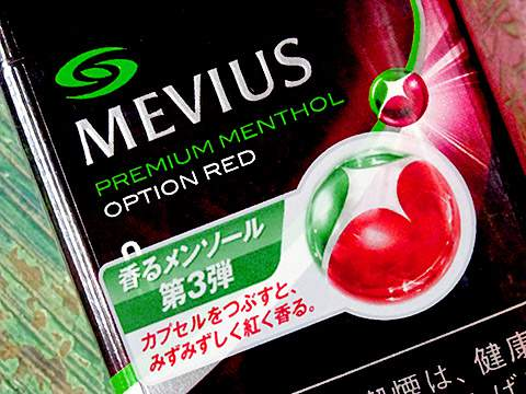 MEVIUS Premium Menthol Option Red 8