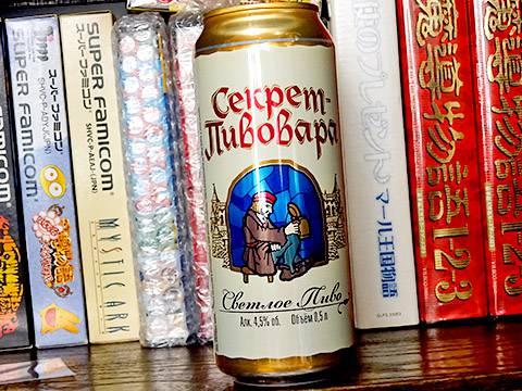 Очаково Секрет Пивовара
