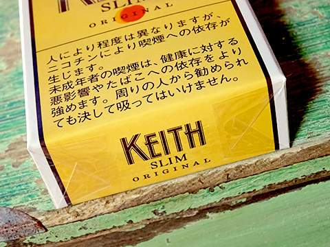 Keith Slim