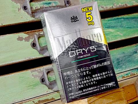 Marlboro Dry Menthol 5 Box