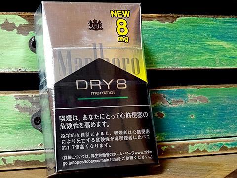Marlboro Dry Menthol 8 Box
