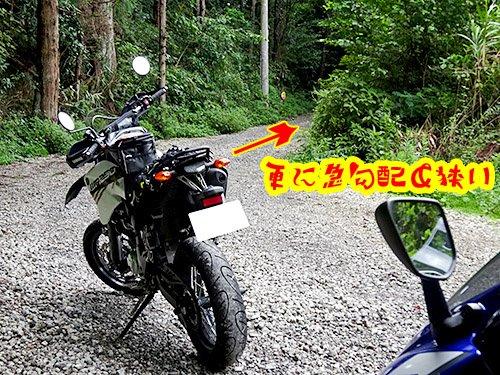 WR250Xツーリング 真鶴・小田原を探検して挫折した