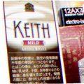 keith_mild_aroma_roast_e