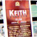 keith_slim_aroma_fresh_e