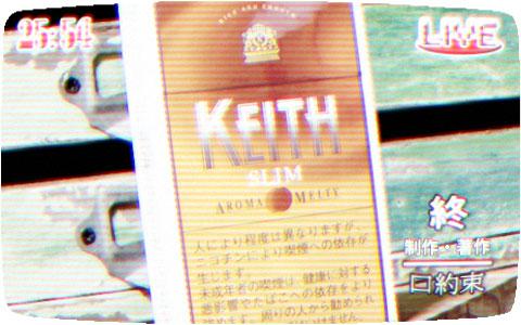 keith_slim_aroma_melty_e