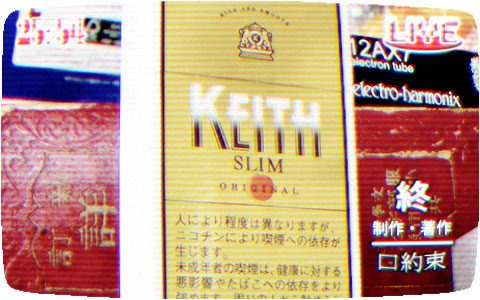 keith_slim_e