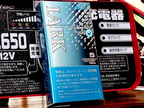Lark Ice Mint 5mg 100's Box