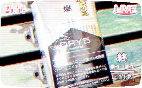 marlboro_dry_menthol_5_box_e