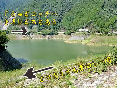 10012016_okutama_touring_07c