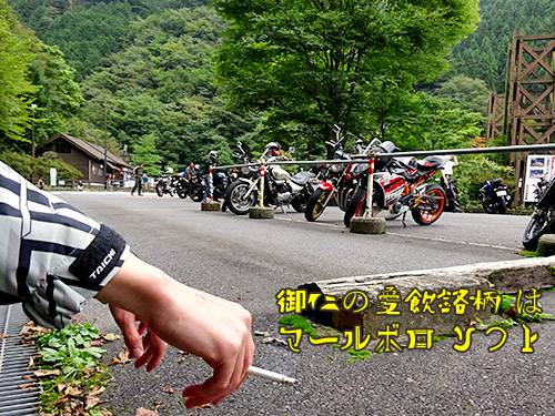10012016_okutama_touring_10c