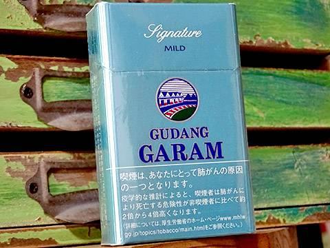 Garam Signature Mild