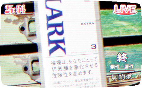 lark_extra_3mg_ks_box_e
