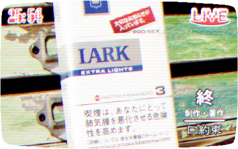 lark_extra_lights_ks_box_e