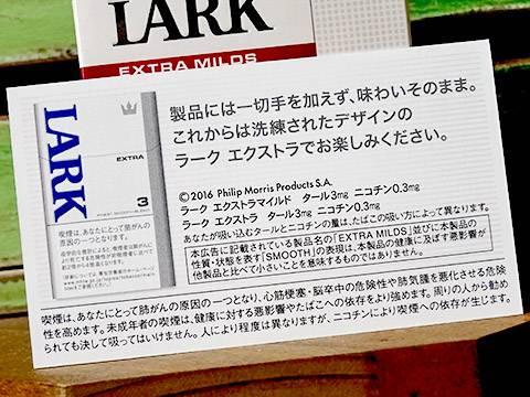 Lark Extra Milds KS Box