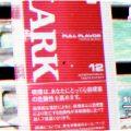 lark_ks_box_e