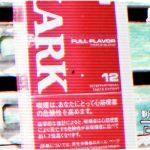 Lark KS Box を吸ってみた