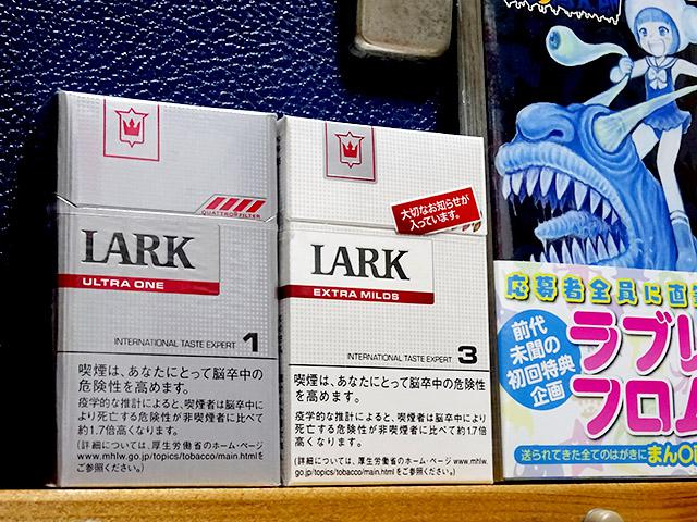 lark_test_report_02c