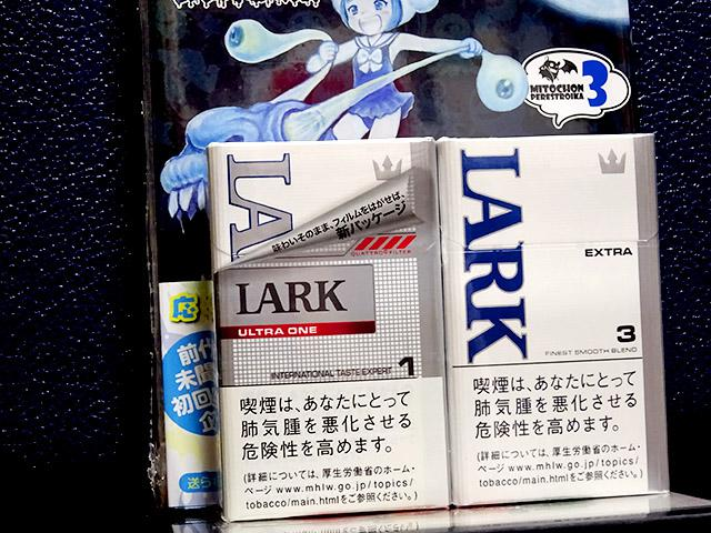 lark_test_report_04c