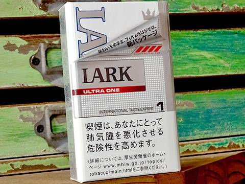 Lark Ultra 1mg KS Box
