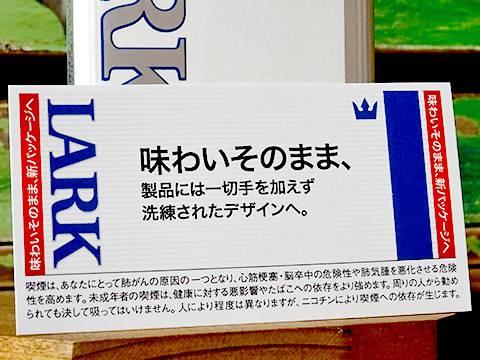 Lark Ultra 1mg KS Box