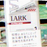 Lark Ultra 1mg KS Box を吸ってみた