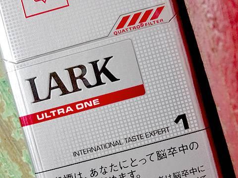 Lark Ultra One KS Box