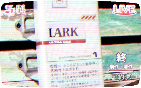 lark_ultra_one_ks_box_e
