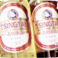tsingtao_beer_premium_e