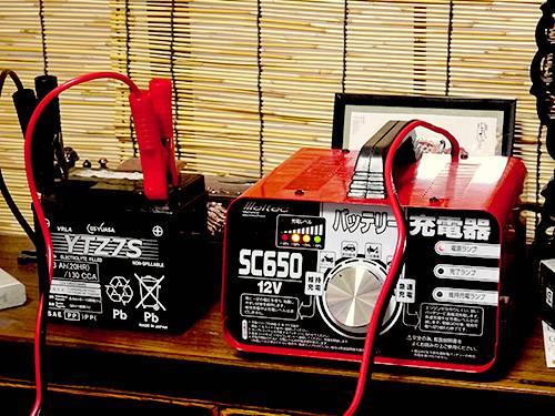 Deltran Battery Tender Waterproof 800