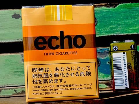 Echo FR