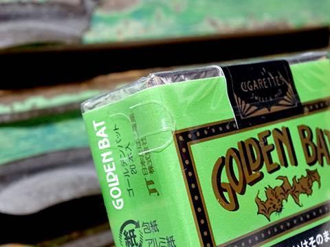 Golden Bat FR