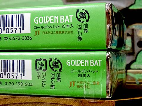 Golden Bat FR