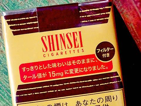 Shinsei FR