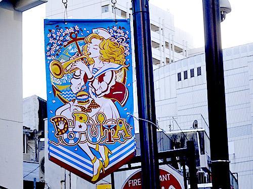 20170129_Yokosuka_Touring_01c
