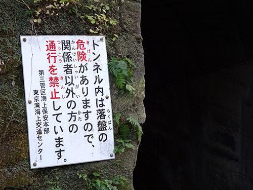 20170129_Yokosuka_Touring_09c