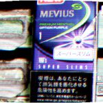 MEVIUS Premium Menthol Option Purple 1 100's Slims を吸ってみた