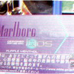 Marlboro Heat Sticks Purple Menthol を吸ってみた