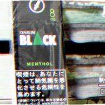 Djarum Black Menthol 8 を吸ってみた