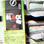 Djarum Black Mint Tea 8 を吸ってみた