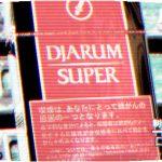 Djarum Super 16 を吸ってみた