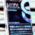 Kool Nano Blizzard 8 を吸ってみた