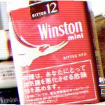 Winston Mini Bitter Red 12 を吸ってみた
