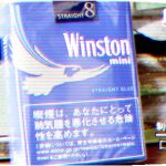 Winston Mini Straight Blue 8 を吸ってみた