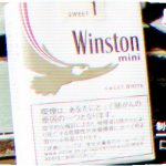 Winston Mini Sweet White One を吸ってみた