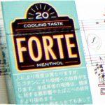 Forte Menthol を吸ってみた