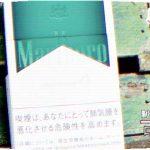 Marlboro Menthol 4 Box を吸ってみた