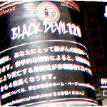 Black Devil Coconut Milk 120 を吸ってみた